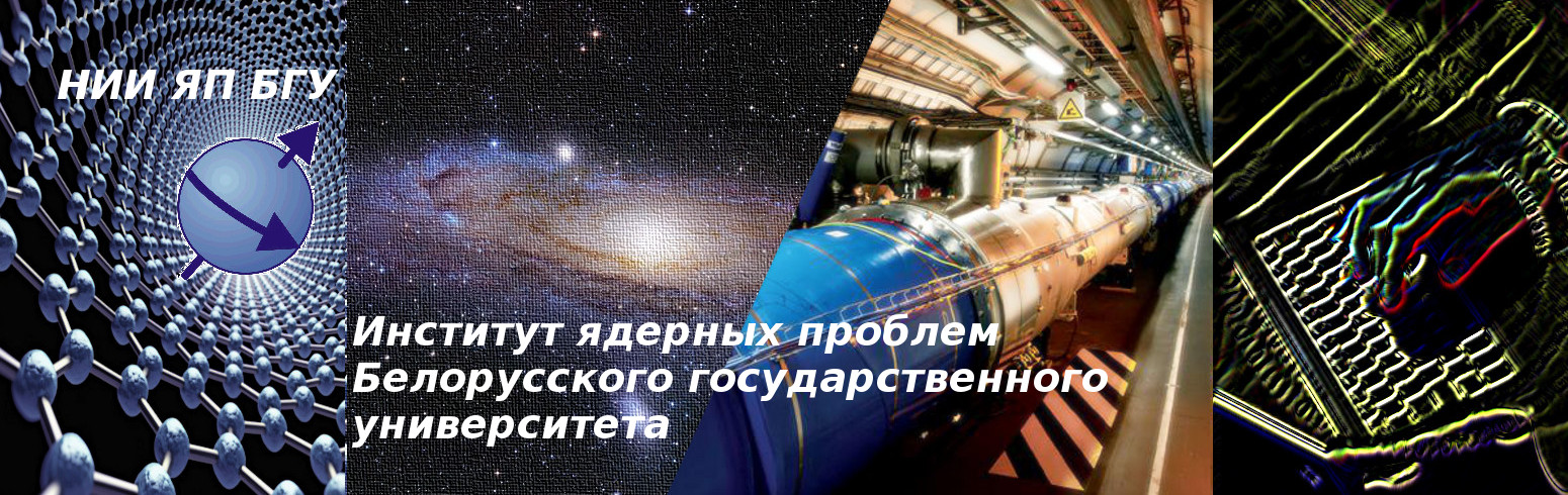 Research Institute for Nuclear Problems of Belarusian State University